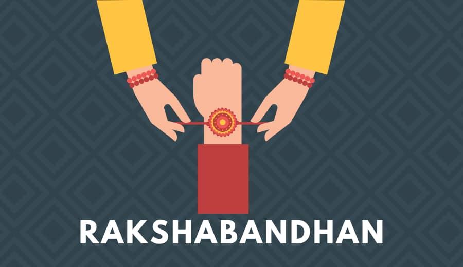 Exciting Fact Of Rakshabandhan | Essay on Rakshabandhan