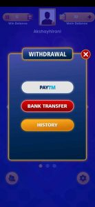 How to withdraw money and where to withdraw money