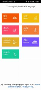 languages in rozdhan