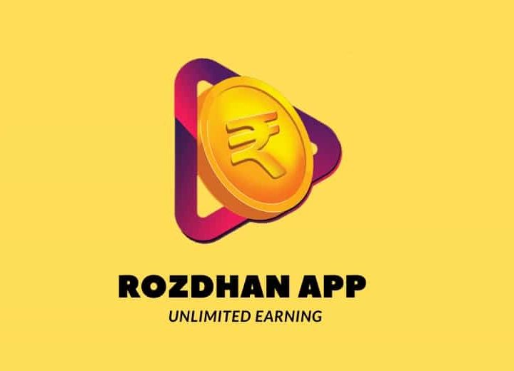 reffer and earn unlimited money in rozdhan app