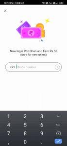 steps to login under rozdhan